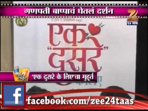 Spotlight Hindi Producer Towards Marathi Film Production Ek Dusare k Liye