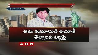 Telugu Techie missing since 9 Months in America