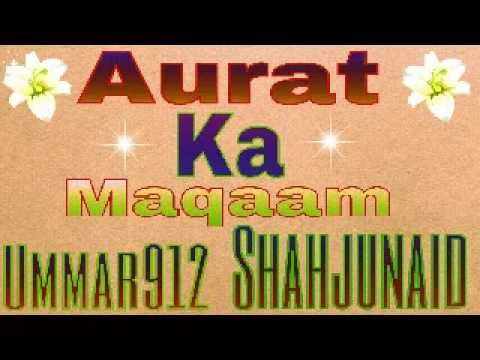 Aurat Ka Maqaam By Maulana Saeed Yusuf Khan 2013 video