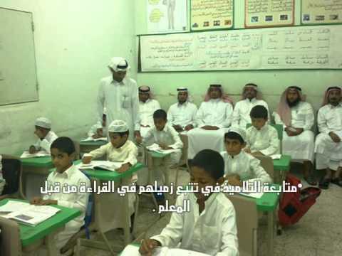 الحصة النموذجية للمعلم المتميز دوماً الأستاذ  أحمد محمد أحمد كريري