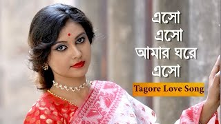 Download eso aamar ghare || Tanaya || Rabindra Sangeet 3Gp Mp4