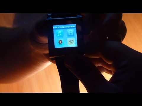 Наручные часы с функциями E book, MP 4, фоторамка и др