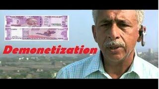 Demonetization Spoof - A wednesday naseeruddin shah speech
