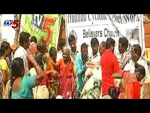 TV5 Hudhud Relief Campaign   Believers Church with tv5 at Vizianagaram : TV5 News