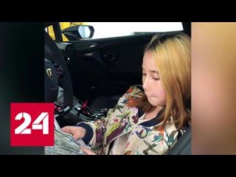 Инстаграм-детектив: пыль в глаза ради лайков - Россия 24