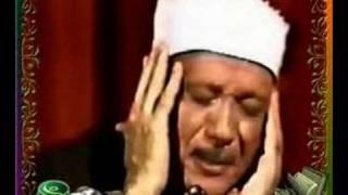 Abdul Baset - Chapter 90 - Surat Al-Balad