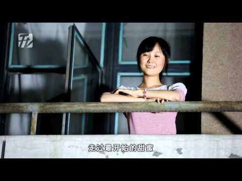 《敢不敢帶上夢想,一起滾蛋?》帶上夢想,一起滾蛋?——清華電視台2012屆畢業電影官方全版