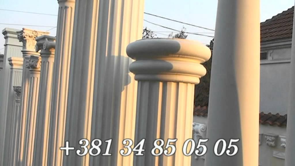 Grčki stubovi / www.betonea.com - YouTube