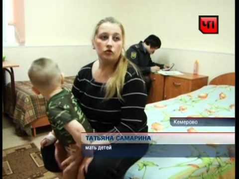 НТВ: Кемерово