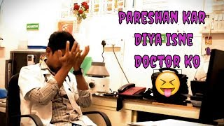 Funny Doctor And Patients | Hyderabadi Comedy | Warangal Diaries