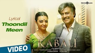 Kabali Bonus Song | Thoondil Meen Song