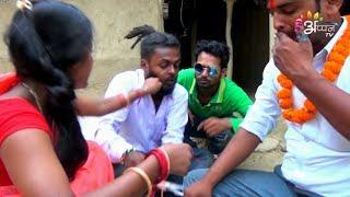 Appan TV | Rochak & Gochak EP | 155 | Maithili Comedy