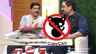 Celluloid - Celluloid: Copycat Songs Katte Katte Nee & Enundodi from the Malayalam Movie