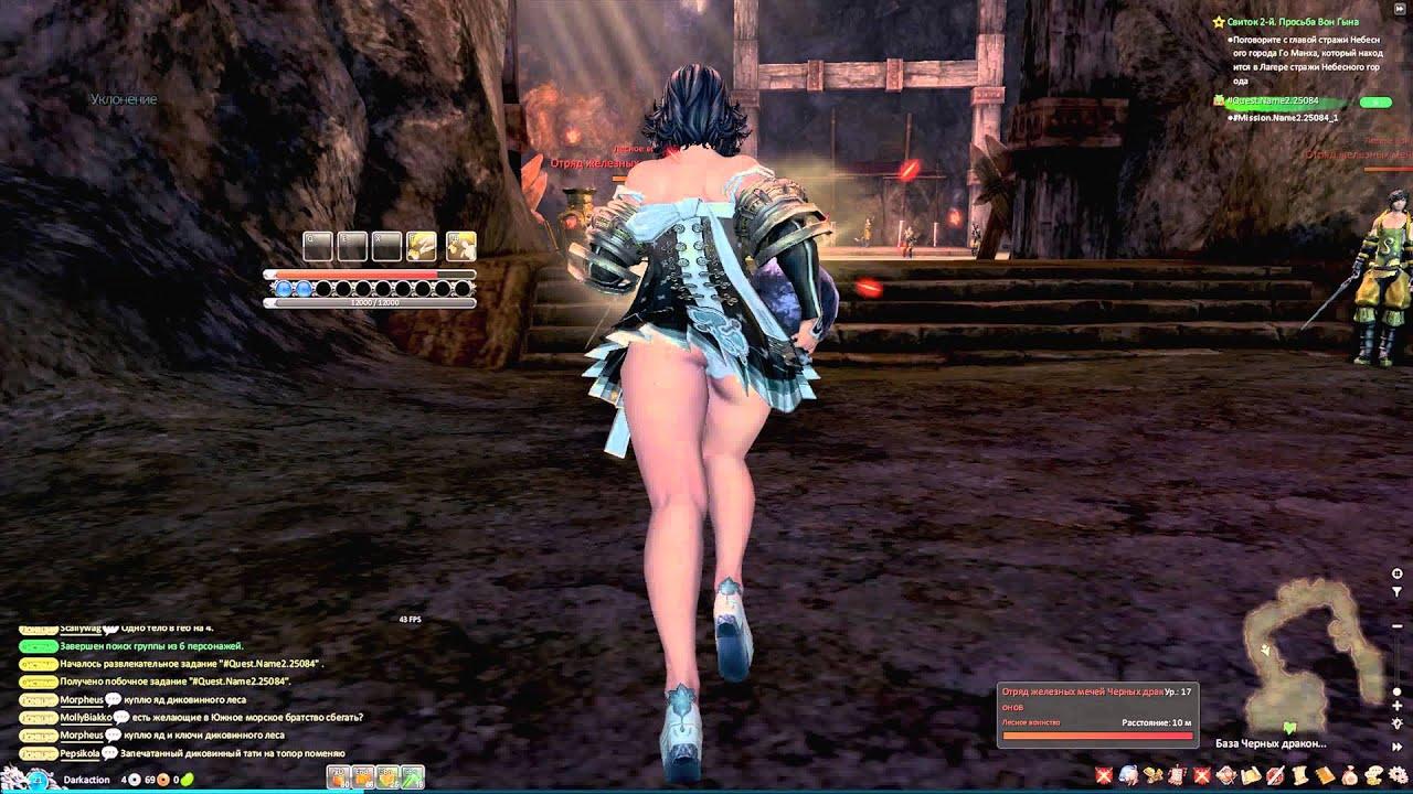 Soul nudity hentia fashion pussy