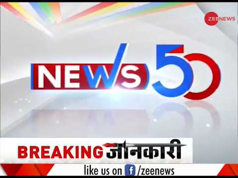 News50: Watch top news headlines of the day, 19th Nov, 2018