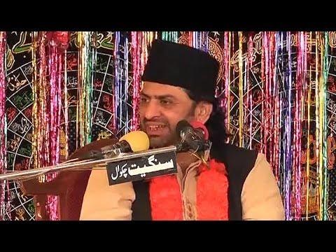 Allama Nasir Abbas[shaheed] Of Multan | Jashan 18th Rabi-ul-awwal 2013 | Sarpak, Chakwal video