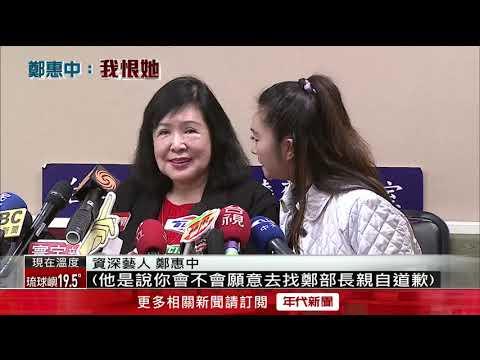 台灣-張雅琴挑戰新聞
