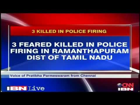 Cops ruthless firing on Dalit Patriots