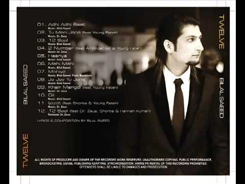 Bilal Saeed New Song 2013 Heeriye