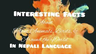 Interesting Facts about Animals, Birds & Around the World ll Nepalese TV