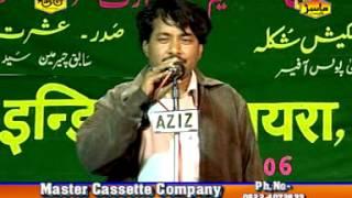 Azm Shakri || New Mushaira 2015
