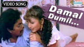 Damal Dumil - Hello Yama - Kannada Hit Songs
