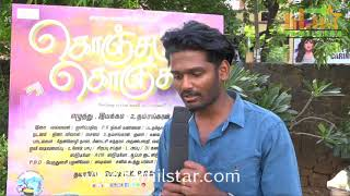 Konjam Konjam Movie Team Interview