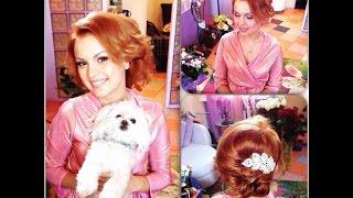 Свадебный образ невесты. Свадебная прическа и макияж.