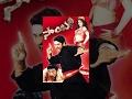 samba telugu full movie || ntr , bhoomika chawla , genelia dsouza  Picture