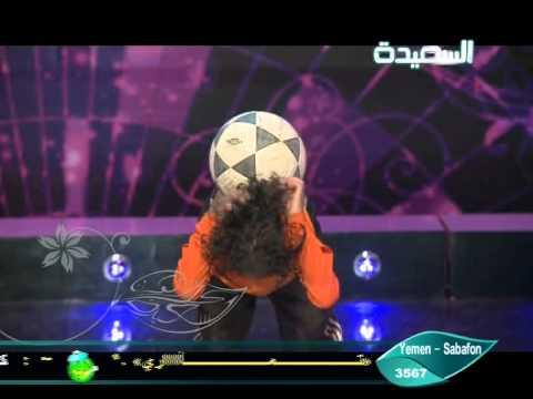 ميسي اليمن - مالك الشعيبي في برنامج نجم السعيدة