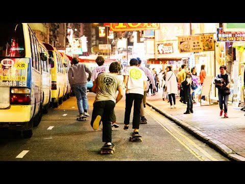 International Crew of Skaters Hit the Streets Hong Kong