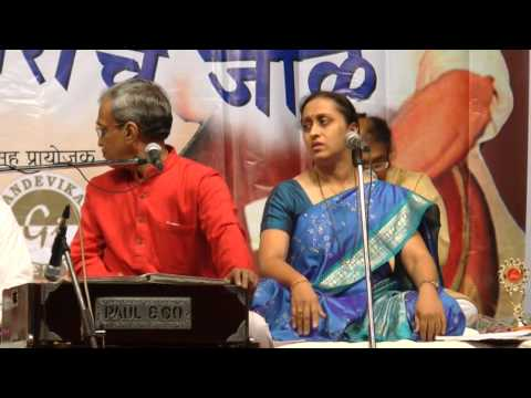 Fite Andharache Jale -vidio-no.3 Organized By Vikram Vachnalay,badode video