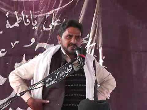 9 Safar 2014 Mian Wal Bana 3 video