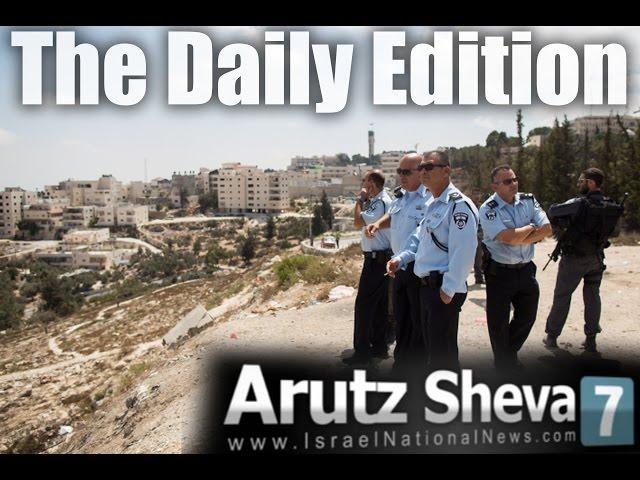 Watch: Arutz Sheva TV's Daily Edition (Sep 9, 2014)