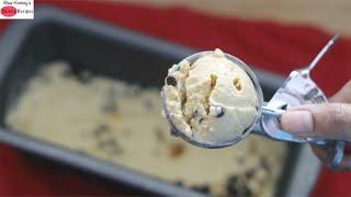 Vanilla Ice Cream Recipe - Only 4 Ingredients - No Eggs, No Ice Cream Machine, No Cream, No Milk