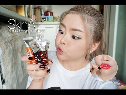 วิธีใช้และสวอชสี SkinAZ Kissable Lip Tattoo ลิปทินต์ลอกคราบ