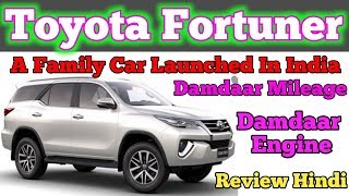 2019 Toyota Fortuner Finely Launched DP Update   Hacs 16