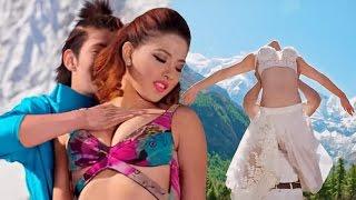 download lagu A Mero Hajur 2 #1 On Trending  Kasam gratis