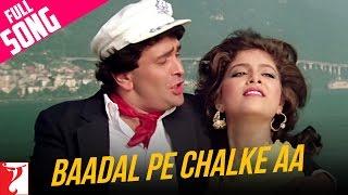 Baadal Pe Chalke Aa - Full Song | Vijay | Anil Kapoor | Rishi Kapoor | Hema Malini | Meenakshi