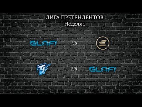 League of Legends - Highlight Week 1 Лиги Претендентов
