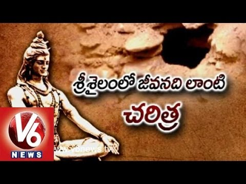 Srisailam Mallana Temple - Hidden Secrets