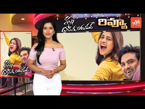 Nannu Dochukunduvate Review | Sudheer Babu | Nabha Natesh | Latest Telugu Movie 2018 | YOYO TV