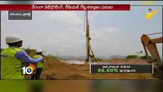 నవ్యాంధ్రకు 'వరం' పోల'వరం'.. | Special Story On Polavaram Project | AP
