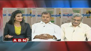 Debate | Undavalli Arun Kumar meet CM Chandrababu over AP Bifurcation Promises | PublicPoint | Part2