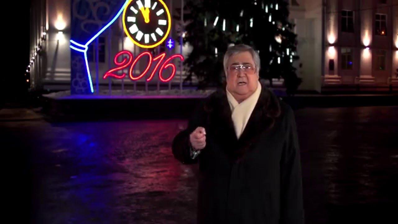 Новогоднее поздравление тулеева 2016