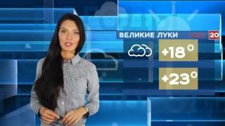 Прогноз погоды # На выходные 20-21.08.2016