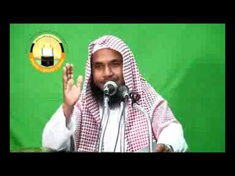 Bangla Waz Mahfil New Hajj Korar Poddoti By Sheikh Mukhlesur Rahman Madani video