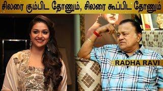 விஜய் அரசியலுக்கு வருவது உறுதி- ராதா ரவி | RadhaRavi | Sarkar | Fun Overloaded