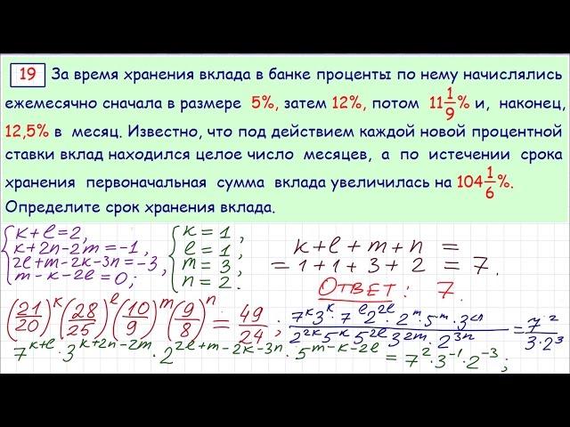 Как решать задачи на уравнивание