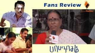 Fans Review - Papanasam Movie | Kamal Haasan, Gautami